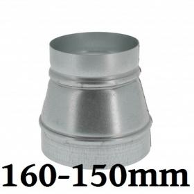 Reducer 160mm-150mm