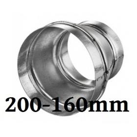 Reducer 160mm-200mm