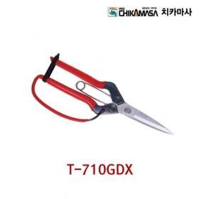 Chikamasa T-710GDX